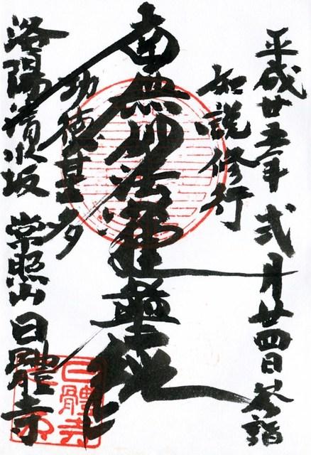 0197.jpg