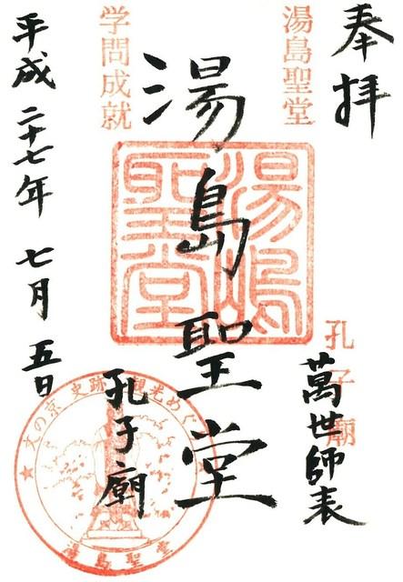 0659.jpg