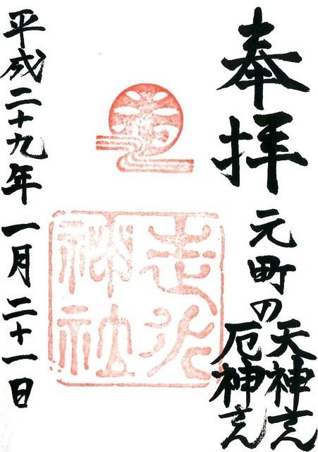 1681.jpg