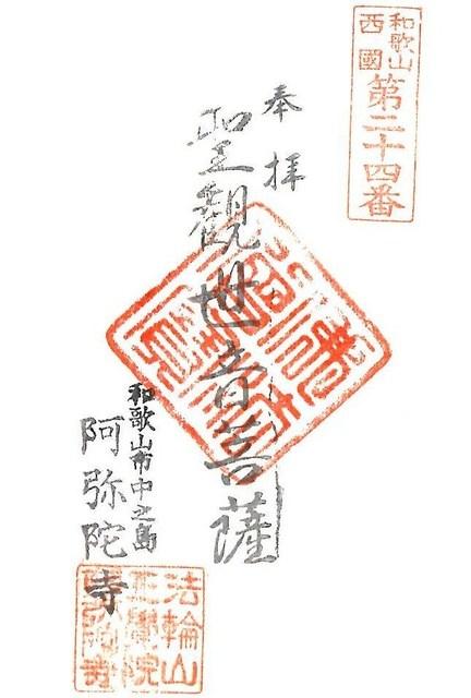 1827.jpg