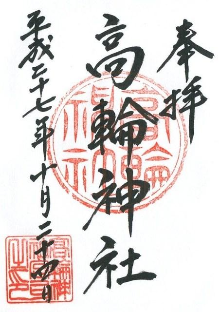 2055.jpg