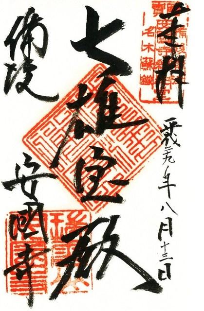 2106.jpg