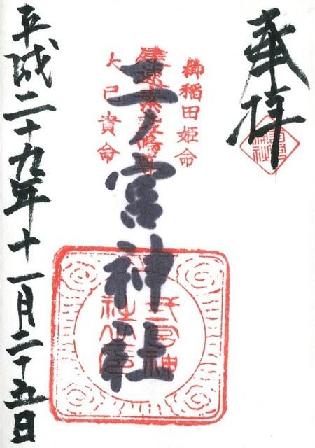 2182.jpg