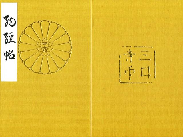 book007.jpg