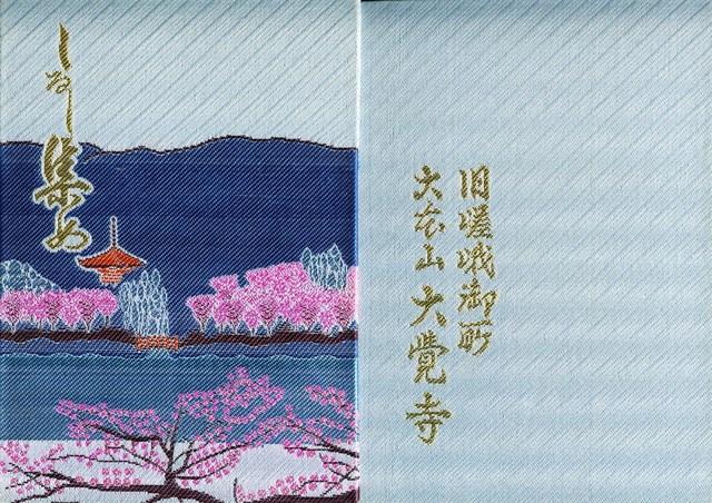 book014.jpg