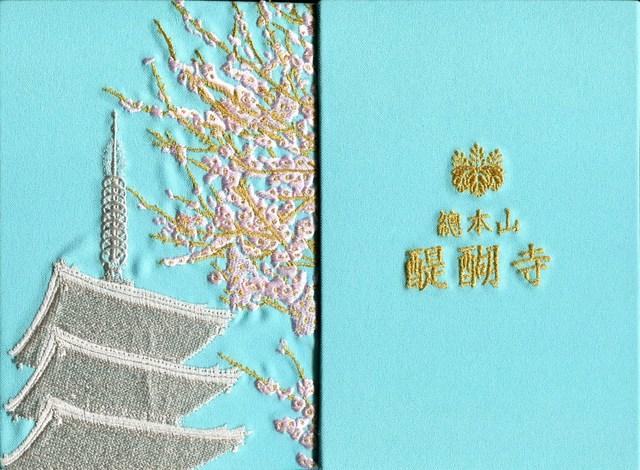 book015.jpg