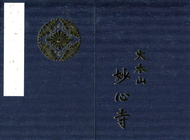 book018.jpg