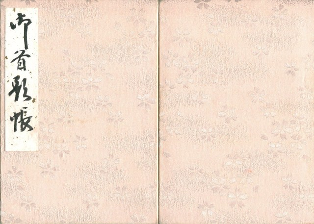 book020.jpg