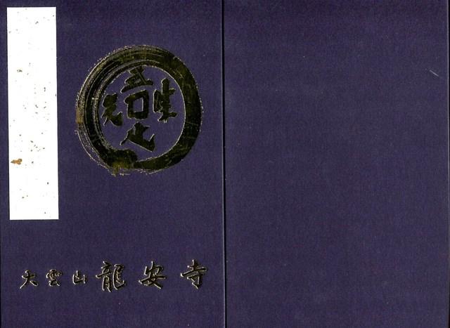 book030.jpg