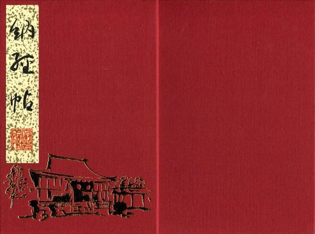 book038.jpg