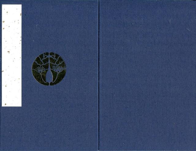 book047.jpg