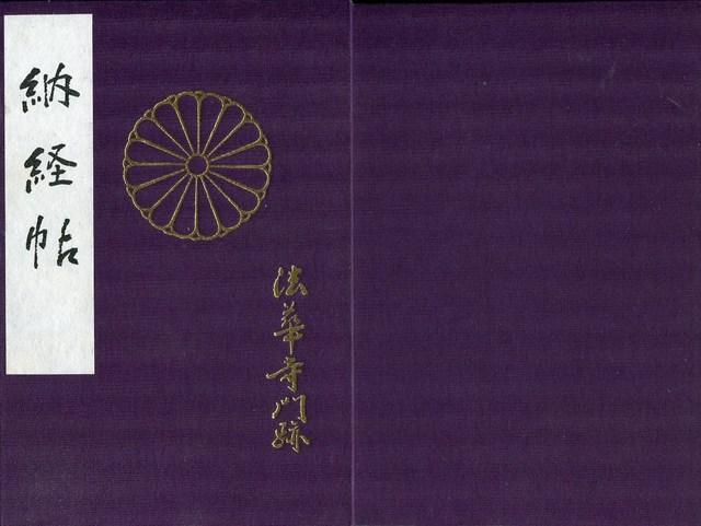 book049.jpg