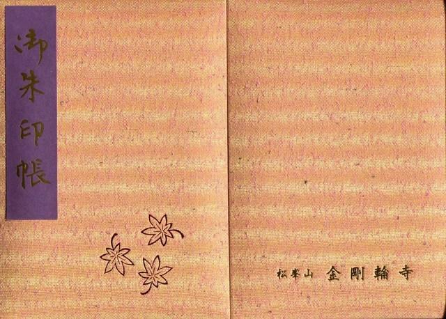 book053.jpg