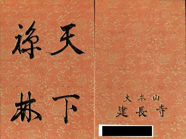 book054.jpg