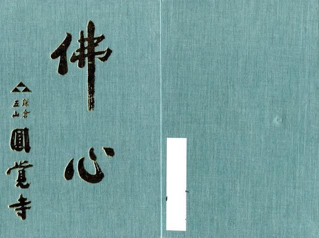 book056.jpg