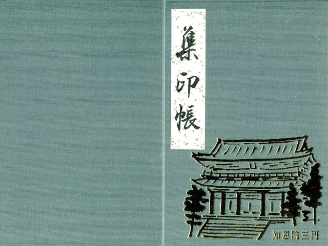 book058.jpg