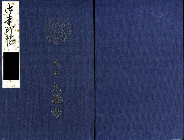 book062.jpg