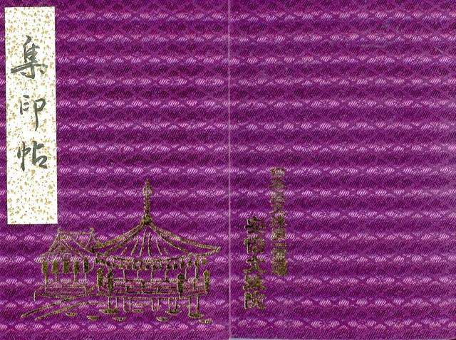 book066.jpg