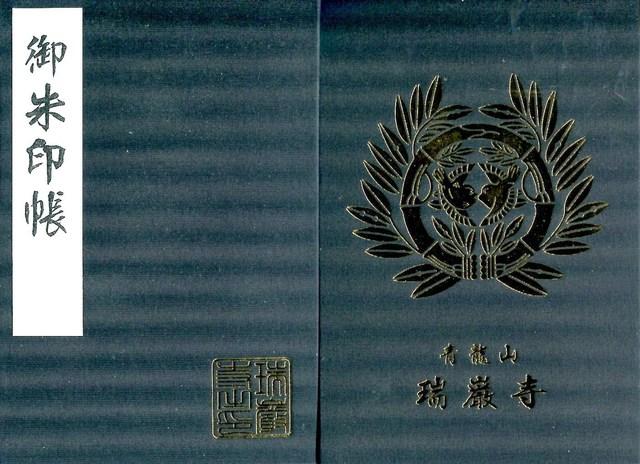 book068.jpg