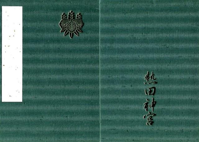 book073.jpg