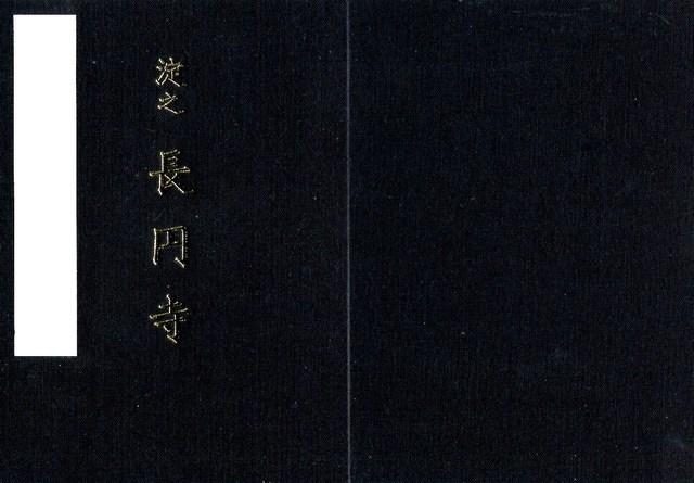 book077.jpg