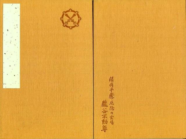 book078.jpg