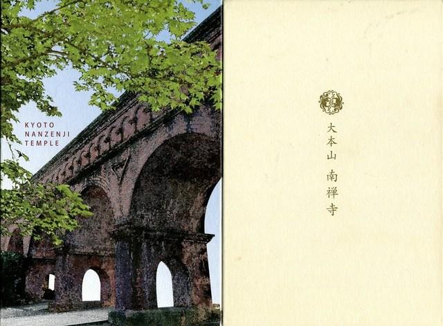 book080.jpg