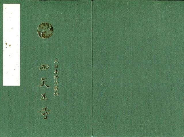 book086.jpg