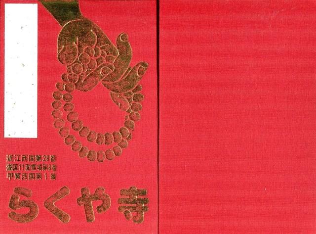 book087.jpg