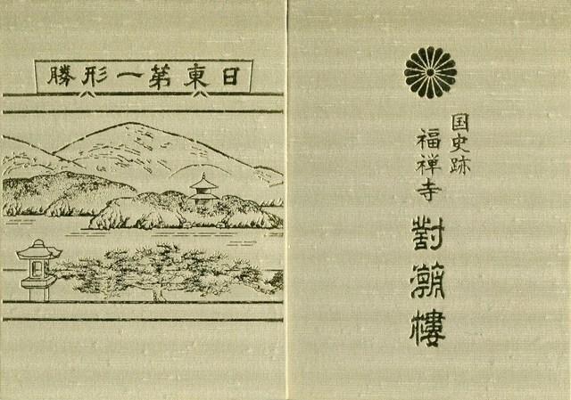book094.jpg