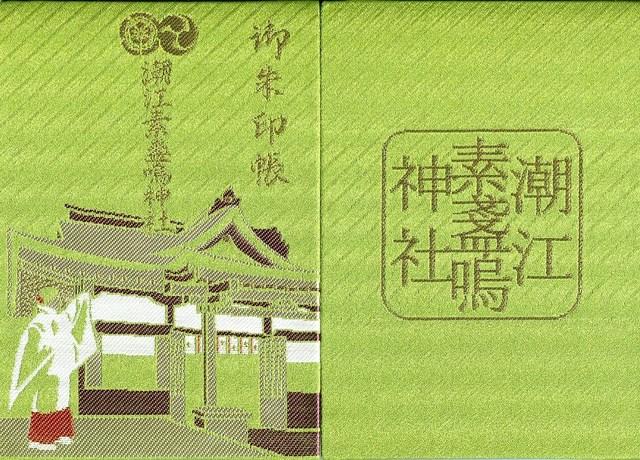 book095.jpg