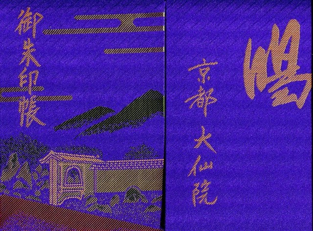 book106.jpg
